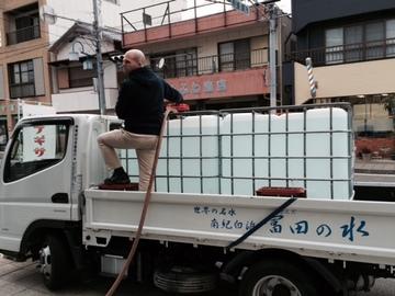 モンドセレクション 富田の水 ナギサビール