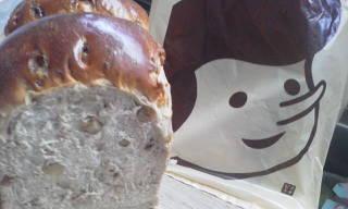 食パン ピノキオ クルミパン