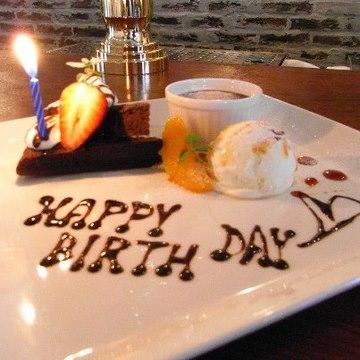スイーツ 誕生日ケーキ お誕生日