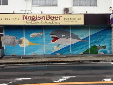 ナギサビール シャッター 絵