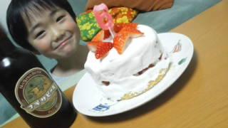 誕生日 ケーキ ナギサビール
