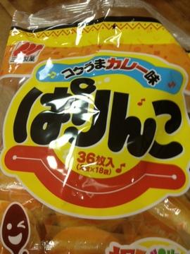 おせんべい ぱりんこ カレー味