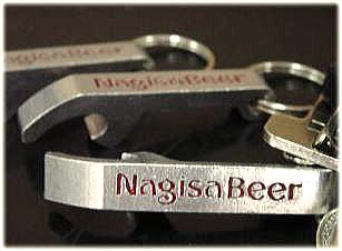ナギサビール 栓抜き キーホルダー