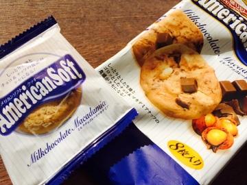 アメリカンソフトクッキー お菓子 ミスターイトウ