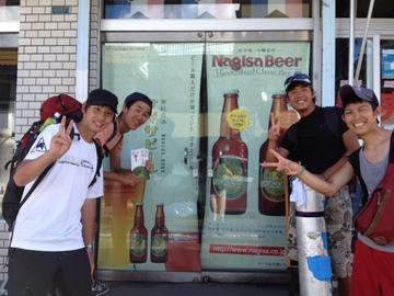 熊野古道 野宿 ナギサビール