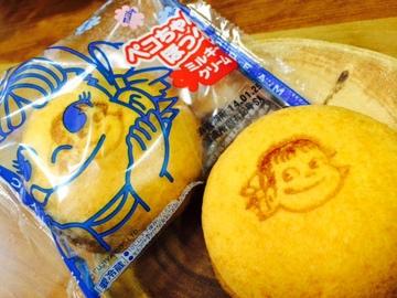 Fujiya ペコちゃんのほっぺ ミルキークリーム