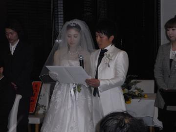 結婚式 宣誓 ウエディング