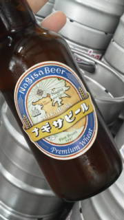 南紀白浜 ナギサビール 限定醸造 プレミアム