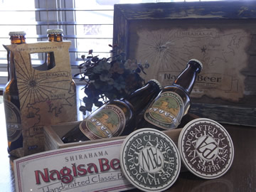 おみやげ 南紀白浜 ナギサビール