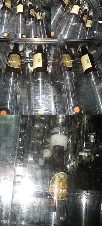 南紀白浜 ナギサビール 瓶