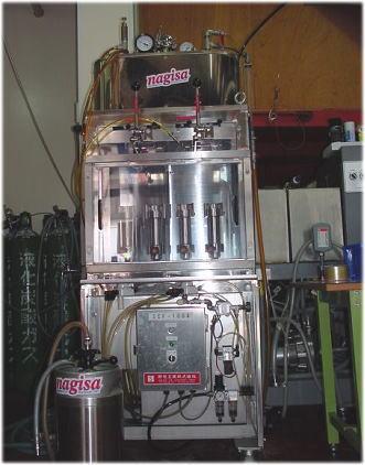 ナギサビール瓶詰め機